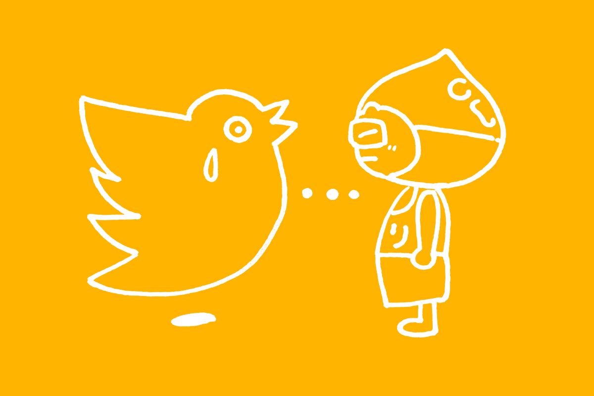 SNS初心者が10年ぶりにTwitterを使ってみた