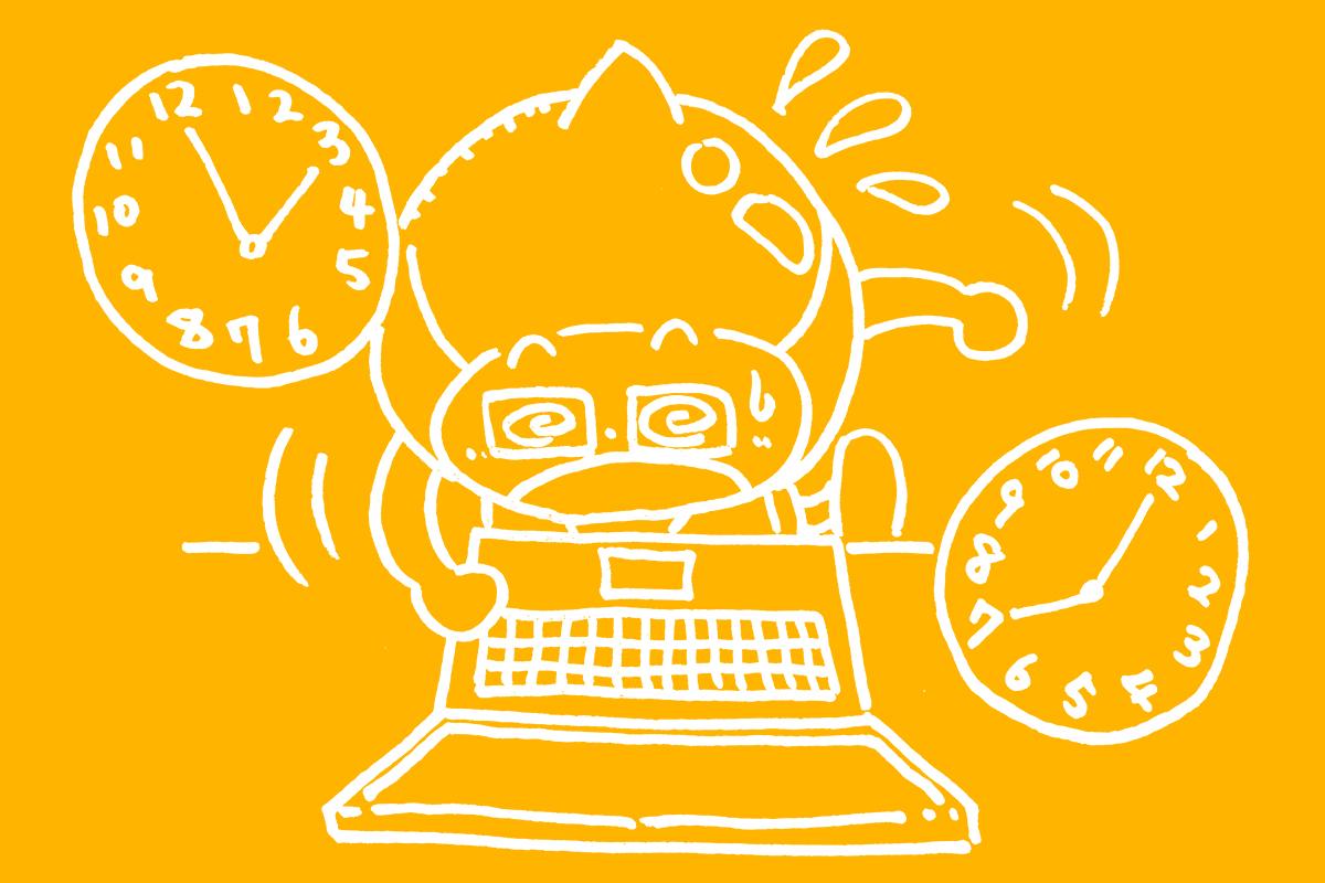 フリーランスの仕事時間は会社員の半分!?『じたくり』流!作業短縮のコツ伝授!