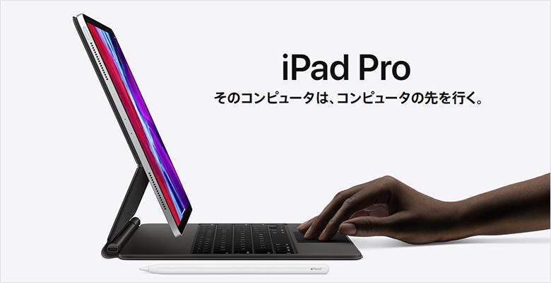 """""""くりぼう""""はiPad Proを購入いたしました!!!"""